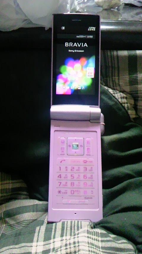 ピンクのS005